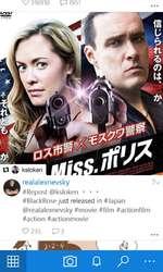 V 316910 P 1951 realalexnevsky7ч #Repost @ksloken • • • #BlackRose just released in #Japan @realalexnevsky #movie #film #actionfilm #action #actionmovie Ç? 235 P 3 2-4 [ é* )