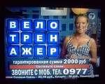 гарантированная сумма 2000 ЗВОНИТЕ С МОБ. ТЕЛ0977